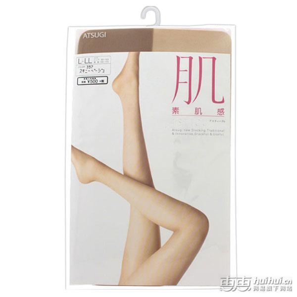 ATSUGI 厚木 肌系列丝袜 FP5880 肤378 ML 5双