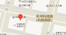 天河软件园高唐新建区东部网游动漫基地