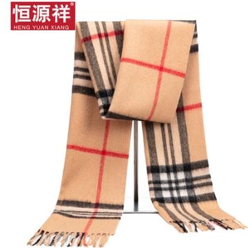 恒源祥 SZ5503-ZY 中性羊毛围巾 18