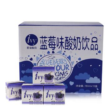 【京东优选】Ivy 爱谊 蓝莓味 脱脂酸奶饮品 180ml*12盒