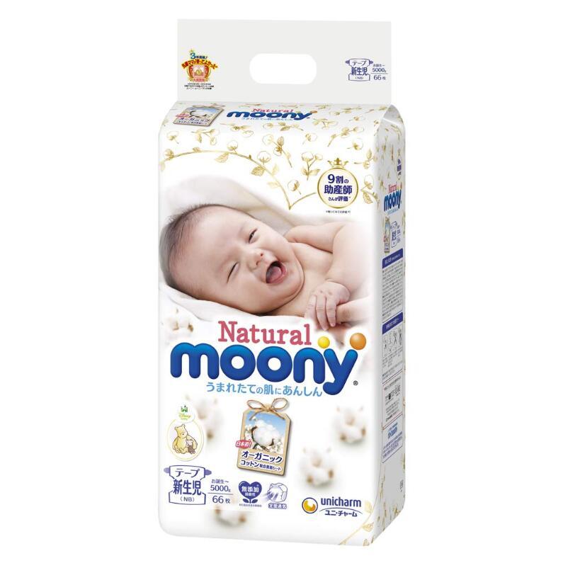 【亚马逊中国】moony 尤妮佳 Natural 皇家系列 婴儿纸尿裤 NB66片