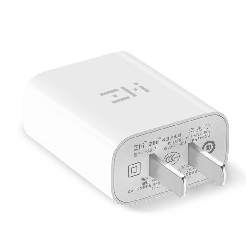 ZMI 紫米18W QC3.0充电器 HA612