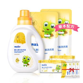 青蛙王子 婴儿洗衣液4斤 送洗衣皂120g*3块
