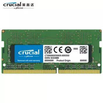 crucial 英睿达 DDR4 2666 8G 笔记本内存
