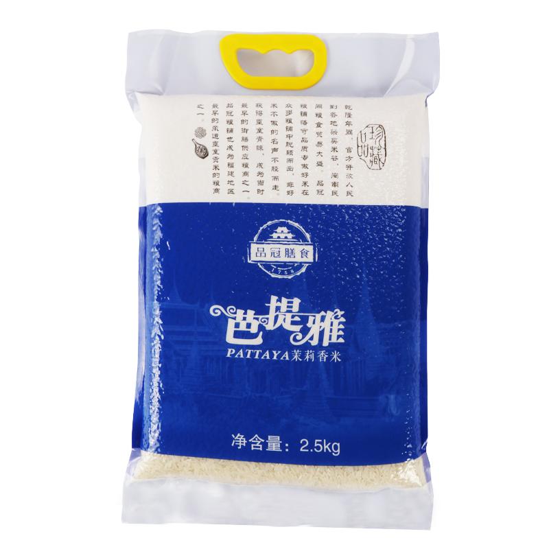 品冠膳食 泰国茉莉香米 2.5kg