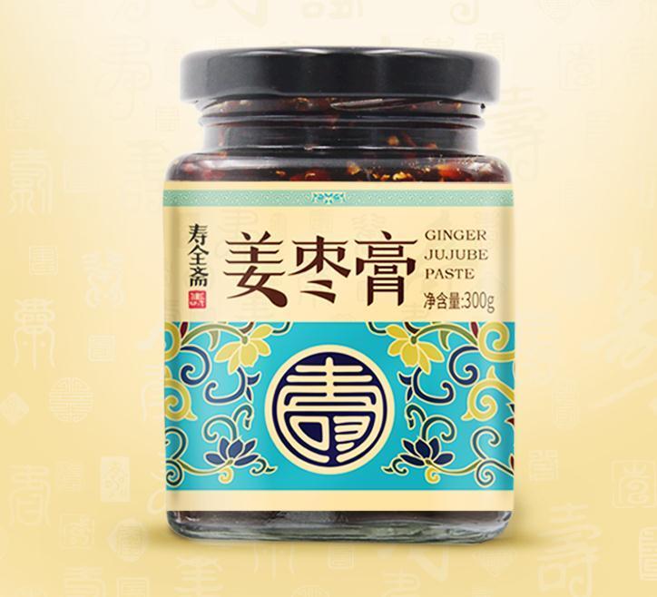 寿全斋 手工红糖姜枣膏 300g