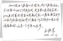 湖南教育出版社