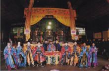 全真1993年青城山天师洞传戒