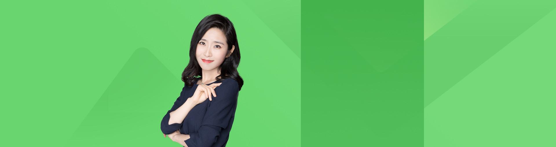 韩语零基础初级全程17班